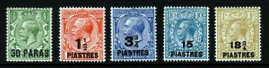 BRITISH LEVANT KG V 1921 Surcharged Part Set to 18¾ Piastres SG 41 to SG 47 MINT