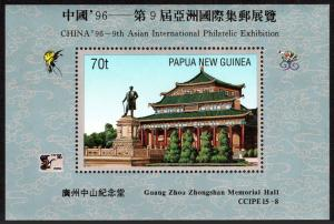Papua New Guinea MNH S/S 897 Zhongshan Memorial Hall China 1996