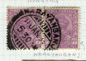 INDIA; POSTMARK fine used cancel on GV issue, Narayanganj