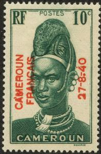 Cameroun, Scott #259, Unused, Hinged