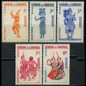 CAMBODIA 1967 - Scott# 178-82 Ballet Dancers Set of 5 NH