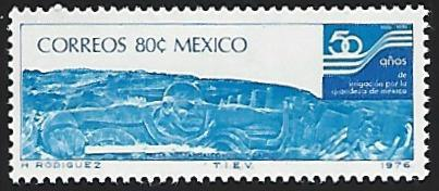 Mexico #1144 MNH Single Stamp