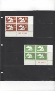 Cuba 668-9, C222-3 MNH Plate Blocks of 4 United Nations 15th Anniversary