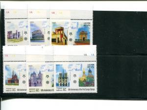 Laos  Europa 2005   Mint VF NH