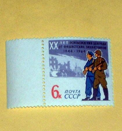 Russia - 2902, MNH - Soldiers. SCV - $0.35