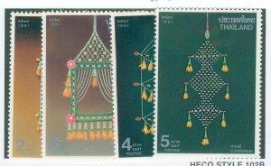 Thiland 1385-8 MNH BIN$ 2.00