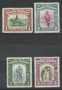NORTH BORNEO 1939 PICTORIAL 1C - 4C