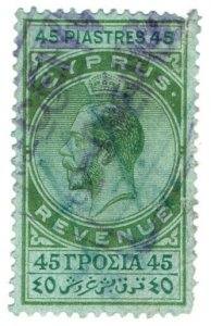 (I.B) Cyprus Revenue : Duty Stamp 45pi