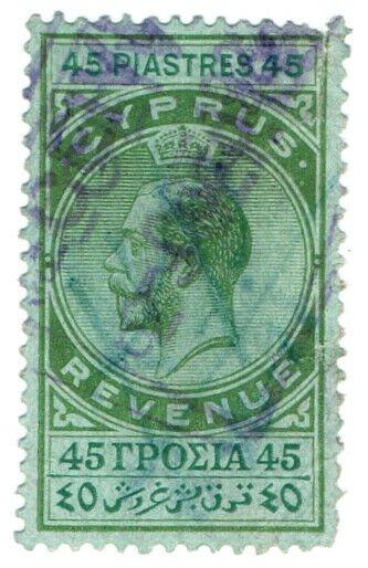 (I.B) Cyprus Revenue : Duty Stamp 45pi