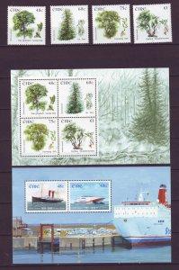 Z785 JLstamps 2 2006 ireland s/s + set mnh #1656-9a,1661b trees/ships