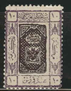 Saudi Arabia, Hejaz Scott L50 MH* dried gum 1924 stamp