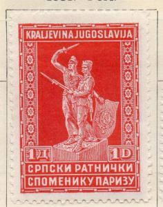 Jugoslavia 1931 Early Issue Fine Mint Hinged 1d. 106108