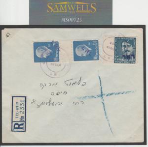 ISRAEL Cover 1948 Forerunner Local Post Tel-Aviv Registered Interim Period MS725