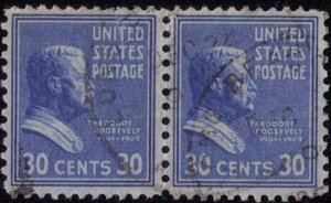 US Sc #830b Used Vert.Pair Deep Blue Shade Very Fine