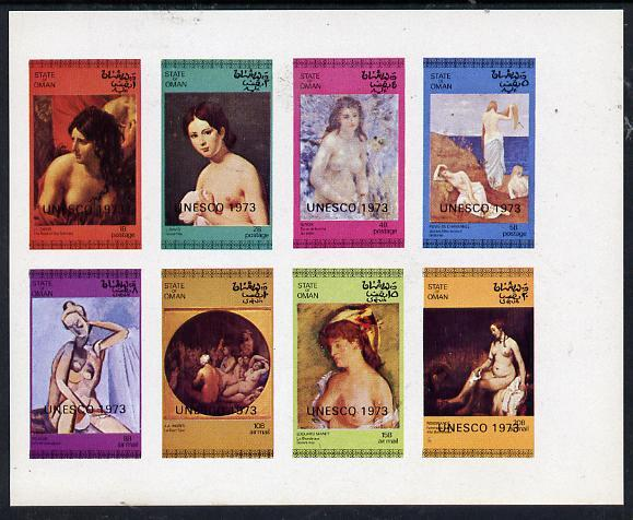 Oman 1973 Paintings of Nudes (opt'd UNESCO 1973) imperf  ...