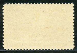 UNITED STATES $2 COLUMBIAN SCOTT#242 MINT NEVER HINGED WITH PF CERTIFICATE