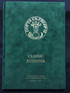 Classic ROMANIA Luxury 2006 Feldman Catalogue(160 Pages)1.2kg(W3427