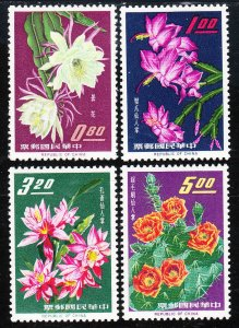 ROC -TAIWAN Sc#1386-1389 PLANTS IN ORIGINAL COLORS (1964) SCV:$36.25 MNH