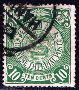 CHINA STAMP Chinese Imperial Post stamp Used stamp 10C GREEN