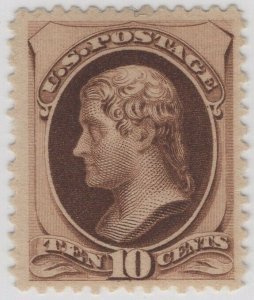 #197 Mint Very Fine Unique Copy with Double Transfer SEE DETAILS  (GP2 7/19/19)