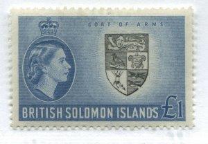 Solomon Islands QEII 1956 £1 mint o.g. hinged