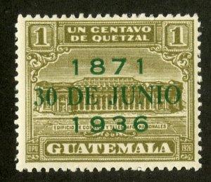 GUATEMALA RA3 MH SCV $5.75 BIN $2.75