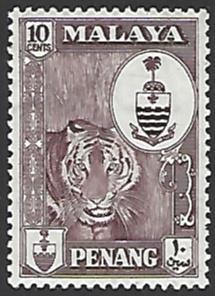 Malaya Penang #61 Mint Hinged Single Stamp