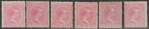 1894 Cuba Stamps Spain Newspaper Stamps Complete Set NEW