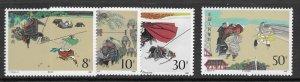 China - PRC 2126-29  1987 set 4   VF NH