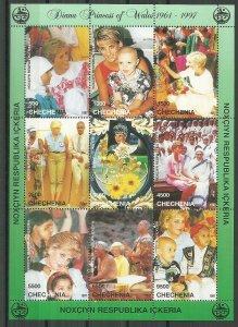 1997 Chechen Republic of Ichkeria Diana Memorial S/S MNH