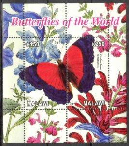 Malawi 2011 Butterflies (1) MNH Cinderella !