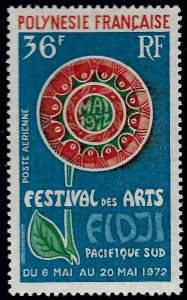 French Polynesia Sc C86 MNH VF SCV$8...French Colonies are Hot!