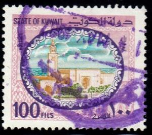 Kuwait #861 Seif Palace issued in 1981, used. Repaired thin. SF