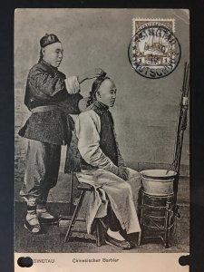 china imperial post card, barbier, Qingdao city, rare, list#32