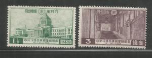 JAPAN, 230-231, NG, DIET BUILDING, GRAND STAIRCASE