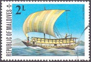 Maldive Islands # 576 used ~ 2 l Sailing Ship