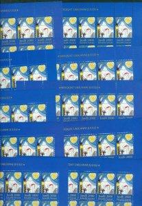 Greenland. 10 Christmas Seal 2000 Sheet Mnh. 2 Diff. Perfor.Santa. Star. Snowman