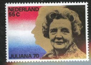Netherlands Scott 586 MNH** 1979 Queen Juliana 70 Bday stamp