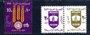 MIDDLE EAST CINDERELLAS 3 DIFFERENT MNH