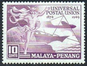 Penang 1949 10c purple (75th Anniversary of U.P.U.)  MH