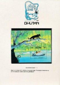 DISNEY BHUTAN 349-350 MINT NH THE JUNGLE BOOK S/S