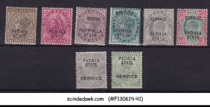 PATIALA STATE - 1882-1911 SELECTED QV, KED & KGV STAMPS INCLUDING SERVICE 8V MH