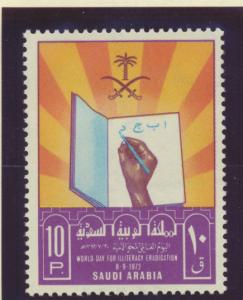 Saudi Arabia Stamp Scott #635, Mint Never Hinged - Free U.S. Shipping, Free W...