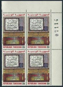 Tunisia 904 block/4,MNH.Michel 1134. Computer Education inauguration,1986.