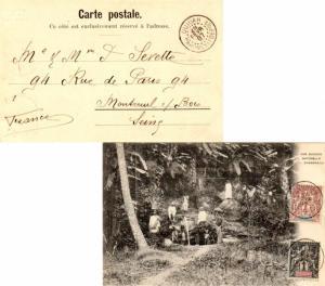 Dahomey 1c and 4c Navigation and Commerce 1907 Ouidah, Dahomey et Depces. PPC...