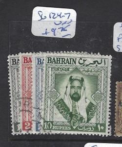 BAHRAIN  (P3112B)  SG  124-7       VFU