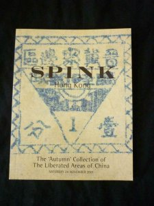 SPINK AUCTION CATALOGUE 2001 LIBERATED AREAS OF CHINA 'AUTUMN' COLLECTION