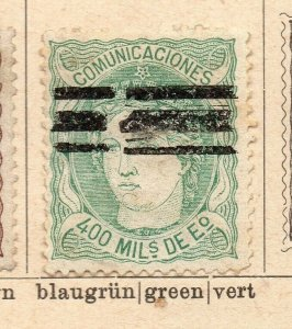 Spain 1870 Early Issue Fine Used 400m. NW-16569