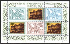 Bulgaria. 1975. Small sheet 2456. Architecture. USED.