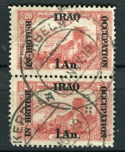 IRAQ; 1918 BRITISH OCCUPATION issue fine used 1a. pair + good POSTMARK
